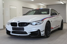 BMW M4 DTM CHAMPION EDITION 1 OF 200 CARS WORLDWIDE *BRAND NEW CAR* WARRANTY