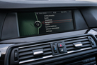BMW 525D F11 2.0D 218ZS TOURING REAR SEAT ENTERTAINMENT