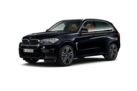 BMW X5 M F85 4.4i V8 575ZS TWIN TURBO  BANG&OLUFSEN FOND ENTERTAINMENT BRAND NEW CAR