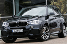 BMW X5 F15 3.0D 258ZS PURE EXCELLENCE M-SPORTPAKET INDIVIDUAL