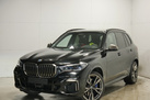 BMW X5 G05 M50D 400ZS M-SPORTPAKET SKY LOUNGE BOWER&WILKINS INDIVIDUAL