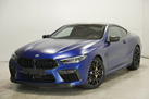 BMW M8 F92 COUPE COMPETITION 4.4i V8 625ZS M CARBON CERAMIC BRAKES M DRIVERS PACKAGE CARBON PACKAGE BOWERS&WILKINS INDIVIDUAL WARRANTY