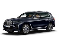 BMW X7 G07 30D 265ZS X-DRIVE M-SPORTPAKET SKY LOUNGE 7 SEATS BOWERS&WILKINS INDIVIDUAL WARRANTY