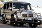 MERCEDES-BENZ G63 AMG V8 571ZS EDITION 463 DESIGNO EXCLUSIVE PACKAGE